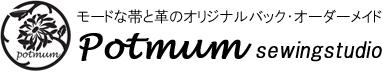 モードな帯と革のオリジナルバック・オーダーメイド Potmum